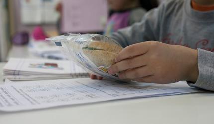 Ξεκίνησε η διανομή υγιεινών γευμάτων σε σχολεία ευπαθών περιοχών με το Πρόγραμμα ΔΙΑΤΡΟΦΗ  - Το  Ινστιτούτο Prolepsis δίπλα στους μαθητές και την περίοδο της πανδημίας