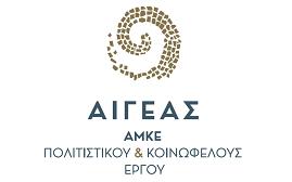 AEGEAS Non Profit Civil Company