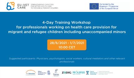 Πρόσκληση στο 4ήμερο Εκπαιδευτικό Σεμινάριο του Ευρωπαϊκού Προγράμματος  EU-VET CARE