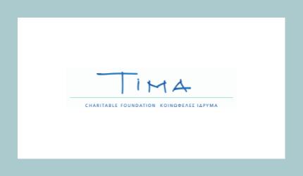 Το «ΤΙΜΑ Κοινωφελές Ίδρυμα» στηρίζει το πρόγραμμα Φιλία σε κάθε Ηλικία του Ινστιτούτου Prolepsis για την καταπολέμηση της μοναξιάς στην Τρίτη Ηλικία
