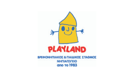 Playland kindergarten supports the DIATROFI Program for a 5th consecutive school year with the Share Lunch initiative