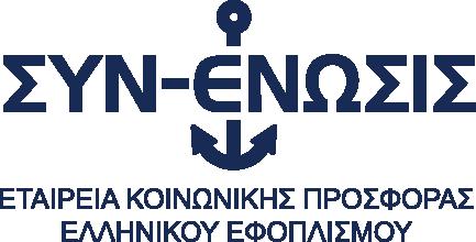 SYN-ENOSIS