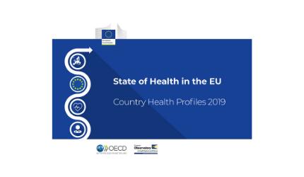 Στο επίκεντρο η κατάσταση της υγείας στην Ελλάδα