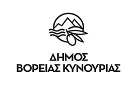 Δήμος Βόρειας Κυνουρίας