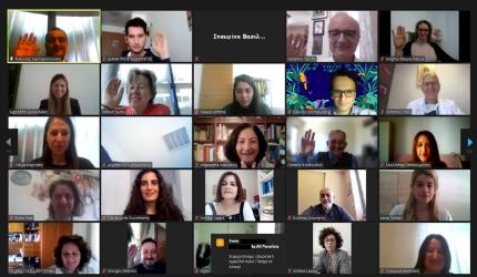 Διαδικτυακή Ενημερωτική Ημερίδα στο πλαίσιο του ευρωπαϊκού προγράμματος iHeal