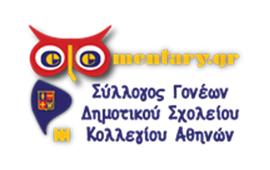 elementary.gr