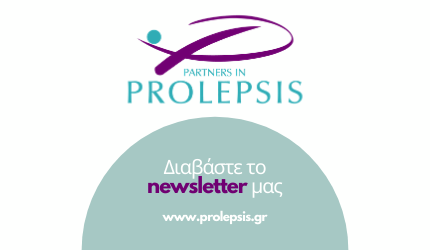 To Newsletter Οκτωβρίου του Ινστιτούτου Prolepsis