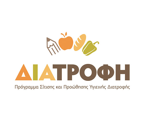 Food Aid and Promotion of Healthy Nutrition Program - DIATROFI